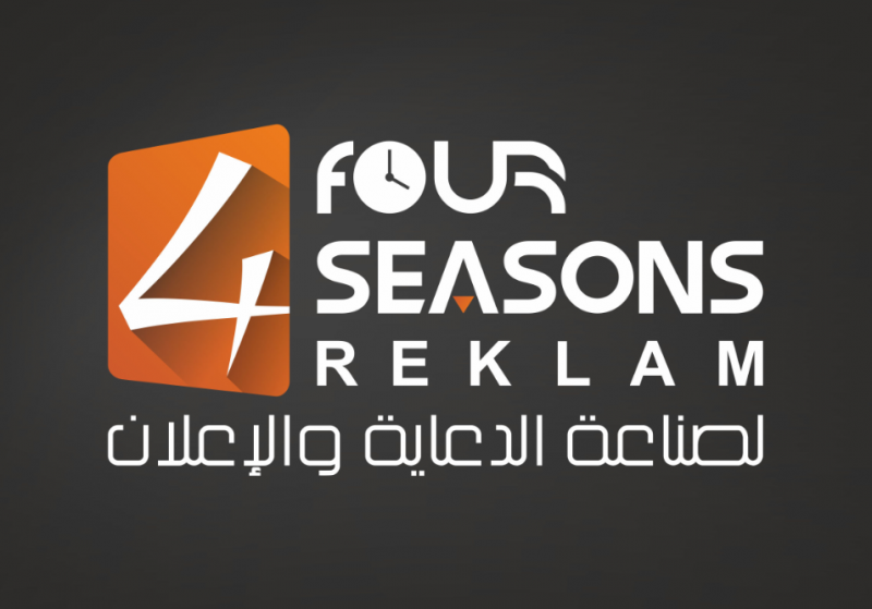 four seasons for advertising
